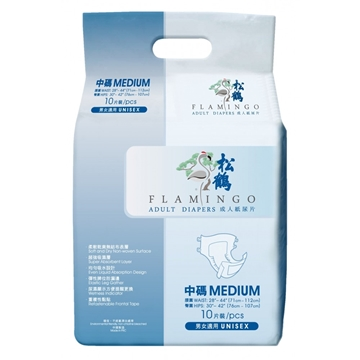 Picture of Flamingo Adult Diapers M Size (10 pcs/pack)