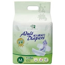 Flamingo Premium Adult Diapers M Size (10 pcs/pack)
