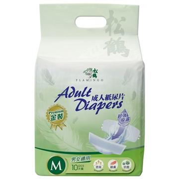 Picture of Flamingo Premium Adult Diapers M Size (10 pcs/pack)