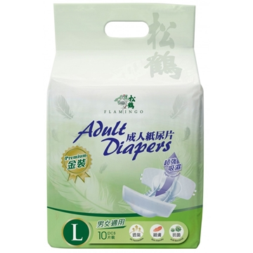 Picture of Flamingo Premium Adult Diapers L Size (10 pcs/pack)