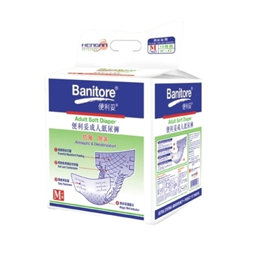 Picture of Banitore Adult Soft Diaper Disposable, Two Ply 100Pcs