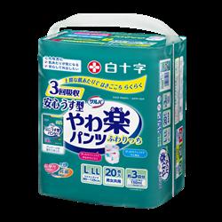 日本喜舒乐 成人纸尿裤 轻巧型 大码 (20片/包)