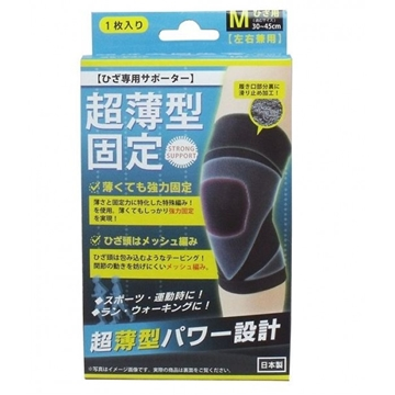 Picture of Japan HAYASHI Knit Ultra-thin Knee Support Belt