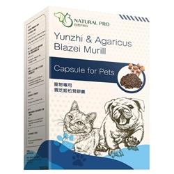NATURAL PRO 寵物專用雲芝姬松茸膠囊 60粒