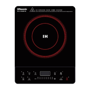 Picture of Rasonic Compact Induction Cooker RIC-GB201E