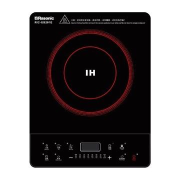 圖片 樂信 輕便式電磁爐 RIC-GB201E