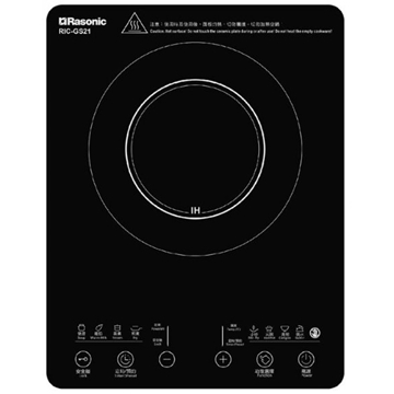 Picture of Rasonic Free-standing Induction Hob RIC-GS21E
