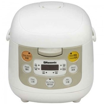 Picture of Rasonic Mini Micro-computer Rice Cooker 0.64L RRC-YC06