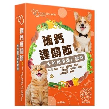 圖片 NATURAL PRO 寵物鮮食包 牛羊與毛豆仁秋葵 150克