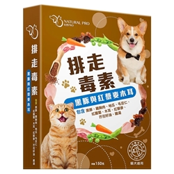 NATURAL PRO 寵物鮮食包 黑豚與紅藜麥木耳 150克