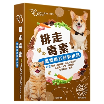 Picture of NATURAL PRO Pet Fresh Meal (Red Quinoa and Fungus with Black Pork) 150g