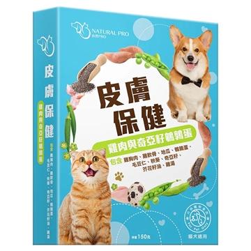 图片 NATURAL PRO 宠物鲜食包 鸡肉奇亚籽鹌鹑蛋 150克