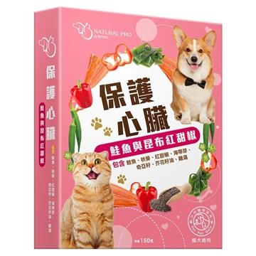 图片 NATURAL PRO 宠物鲜食包 鲑鱼与昆布红甜椒 150克