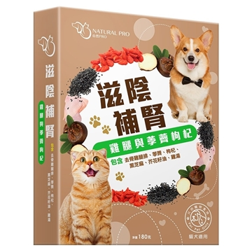 Picture of NATURAL PRO Pet Fresh Meal (Water Chestnuts and Goji Berry with Chicken Drumsticks) 180g