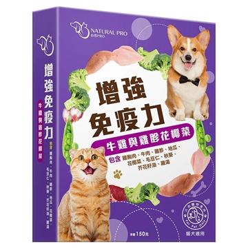 圖片 NATURAL PRO 寵物鮮食包 牛雞與雞胗花椰菜 150克