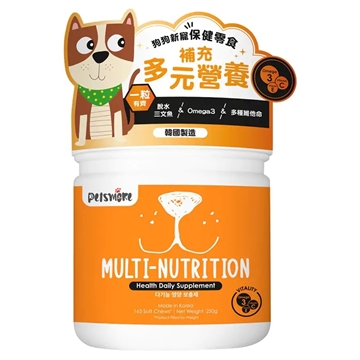 Picture of PETSMORE Multi-Nutrition Health Daily Supplement 250g