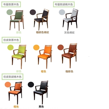 Picture of Japanese High Back Dining Chair