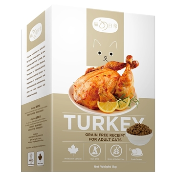 Picture of CAT DAILY All Life Stages Cat Grain Free Fresh Turkey 1kg