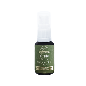 Picture of INJOY Health Natural Antimicrobic Spray