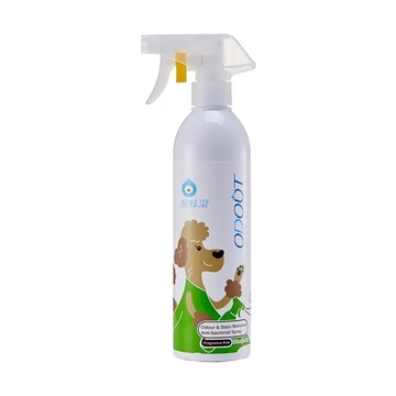Picture of ODOUT Odour & Stain Remover Anti-bacterial Spray for Dog 500mL