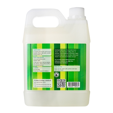 Picture of EcoGuard 360 Natural Sanitizing Cleaner
