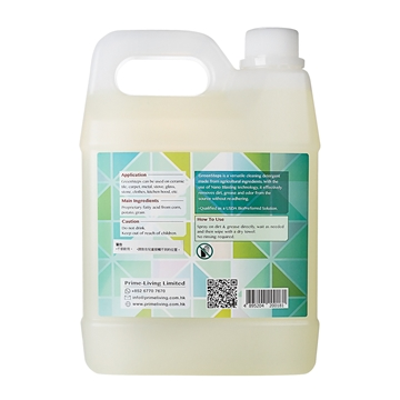 Picture of GreenSteps Natural Degreaser