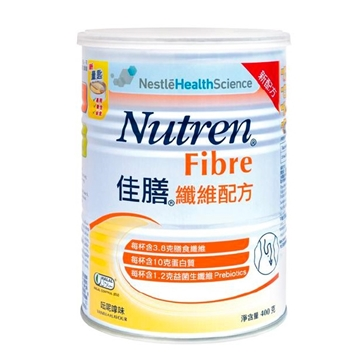 Picture of Nestle NUTREN® FIBRE (Vanilla) 400g