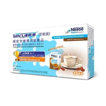 圖片 雀巢Nestle 速癒素 咖啡味即飲裝 237ml x 3盒