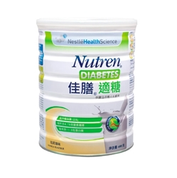 Nestle NUTREN® DIABETES Vanilla Flavour 400g