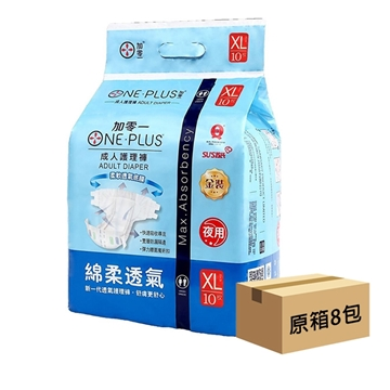 Picture of One Plus Disposable Adult Diapers Gold Night Extra Large Size (10pcs x 8 packs)