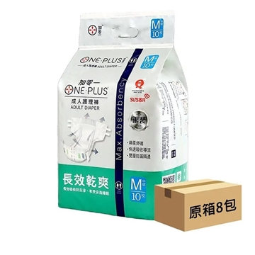 Picture of One Plus Disposable Adult Diapers Silver Medium Size (10pcs x 8 packs)