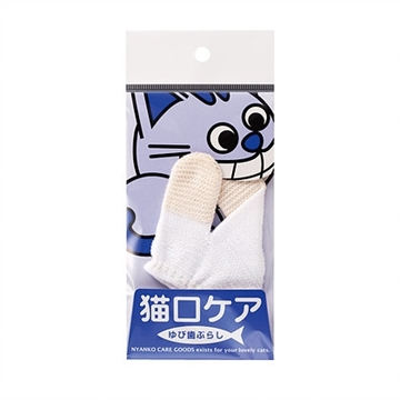 Picture of MIND UP Finger Toothbrush for Cat