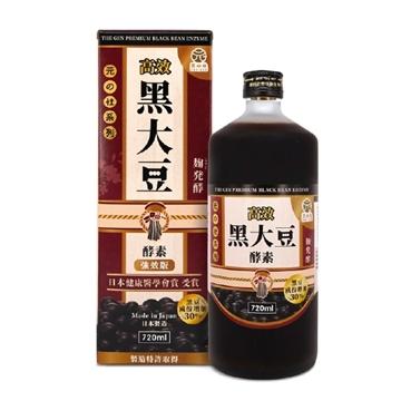 图片 元の社 高效黑大豆酵素