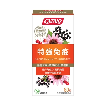 Picture of CATALO Ultra Immunity Booster 60 tablets