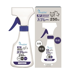 Royal-Pets RP Mild Disinfecting Cleansing Spray 250ml (NEW)
