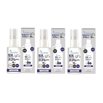 Picture of Royal-Pets RP Mild Disinfecting Cleansing Spray 18ml x 3 (NEW)
