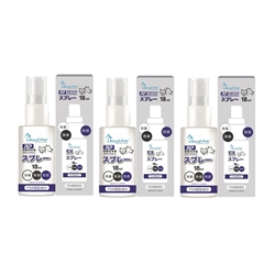 Royal-Pets RP Mild Disinfecting Cleansing Spray 18ml x 3 (NEW)