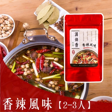 Picture of Man pot fragrant Taiwan direct delivery spicy flavor health pot bottom [for 2-3 people/4-6 people] (meat food)