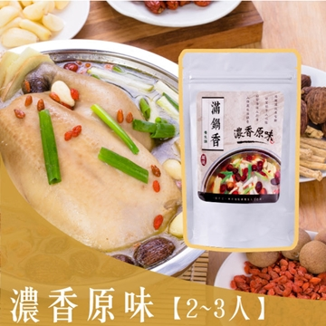 Picture of Manguosiang Original Favored Hotpot Broth (for 2-3 people)
