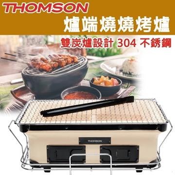 图片 THOMSON 耐热双碳室烧炉TM-HG6821