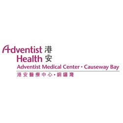 Adventist Medical Center (Causeway Bay) - ESD Health Screening Programs - Heart Health 1 - By Specialist