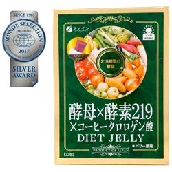 Fine Japan Yeast x Enzyme x Coffee Chlorogenic Acid Diet Jelly 22 packs