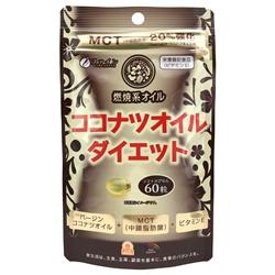 Fine Japan Coconut Oil Diet 60's