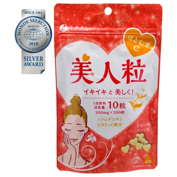 Picture of Fine Japan Coix Seed Beauty Tablets with Vitamin C 200's