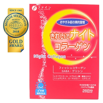 Picture of Fine Japan Night Collagen 28 sachets