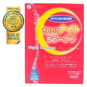 圖片 Fine Japan 夜間甜睡膠原精華 28包