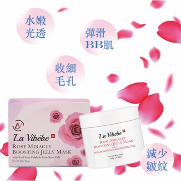 Picture of 【La Vibebe】Swiss-made rose stem cell moisturizing gel mask 100g