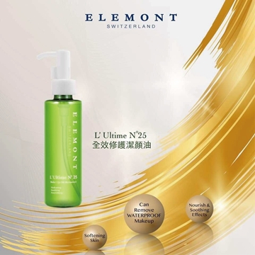 Picture of ELEMONT - L'Ultime N°25 Make-Up Oil Remove 150ml (Make Up Removing, Deep Cleansing, Antioxidant)