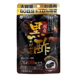 Fine Japan Black Vinegar 132's