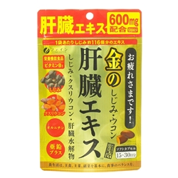 Fine Japan Clam Extract with Liver Hydrolysate and Turmeric Premium 90's